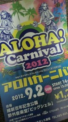 ☆-2012083122510000.jpg