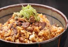 岐阜県八百津町の「肉の御嵩屋」自慢の炭火焼豚はテレビで紹介された自慢の味! 毎月プレゼントが当たる店長ブログ