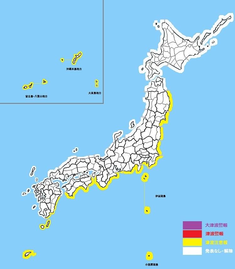 NEW WORLD BLOGフィリピンで遠地地震 日本太平洋沿岸に津波注意報 120831コメント