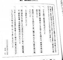アコmamaのひとりごと-本2