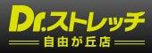 インスパイヤードモーション 試合結果 試合予定 ブログ