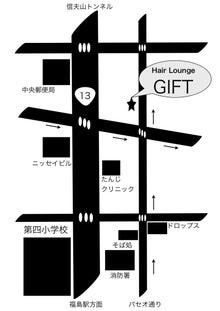 Hair Lounge GIFTのブログ
