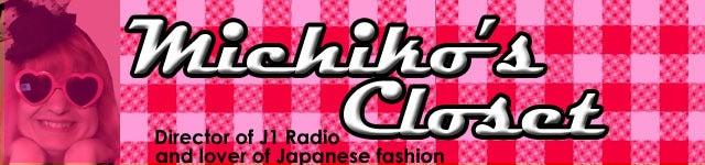 $みちこ♥オフィシャルブログ
