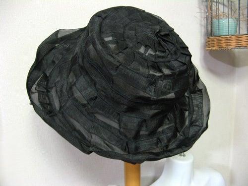 畳の縁で作った帽子