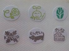 aicoのblog-HI3H1447.jpg