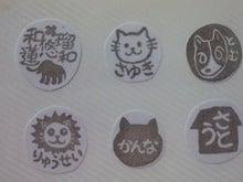 aicoのblog-HI3H1448.jpg