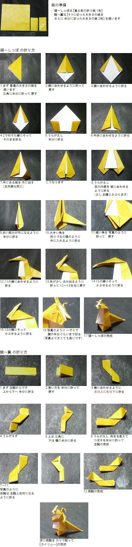 すべての折り紙 折り紙 簡単 ポケモン : ... の折り方|折り紙でフィギュア