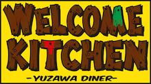 "$""WELCOME KITCHEN"" Brog !"