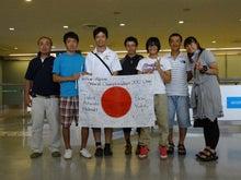 Inline skater Takanobu のブログ