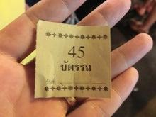 タイ暮らし-27