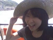 アナウンサーでセラピスト yukie の smily days                   ~周南市アロマのお店 Aroma drops~ -IMG00605.jpg
