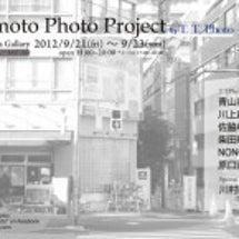Iwamoto Ph…