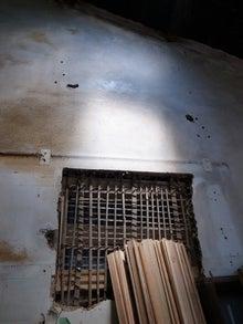 京町家を買って改修する男のblog-かべ3