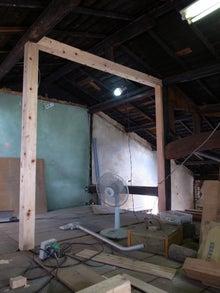 京町家を買って改修する男のblog-木工事1