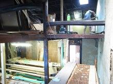京町家を買って改修する男のblog-漆喰剥がし3