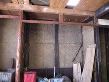 京町家を買って改修する男のblog-漆喰剥がし5