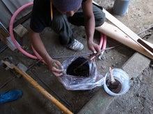 京町家を買って改修する男のblog-紅殻塗り1
