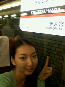 2012 MUJ Kyusyu Finalist Yukari Araki Official Blog-L8520728.JPG