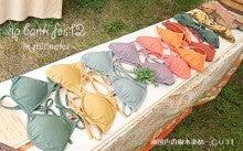 バリ雑貨santabali!santaiシスターズブログ!-ap bank fes12みちのく10~南国色の樹木染め~cuti