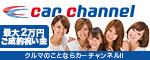 岡咲翔子オフィシャルブログ Powered by Ameba-CAR-CHANNEL