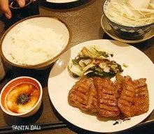 バリ雑貨santabali!santaiシスターズブログ!-仙台~牛タン利休3