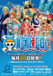 "NESCRE character perfume ""Perfume of ONE PIECE"""
