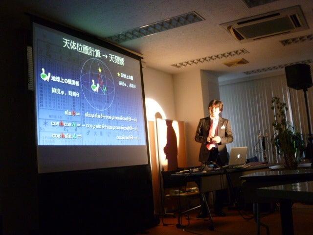 数学を学ぶ方なら必見!和(なごみ)代表堀口のブログ-熱く語る桜井進先生3