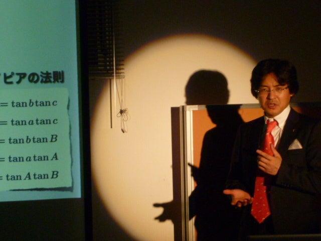 数学を学ぶ方なら必見!和(なごみ)代表堀口のブログ-熱く語る桜井進先生2