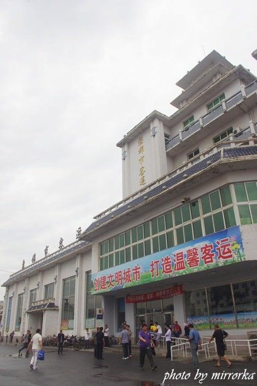 中国大連生活・観光旅行ニュース**-盤錦 紅海灘