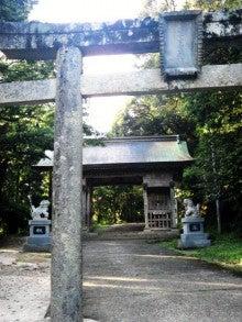 Suica割-倭文神社_鳥居から.JPG