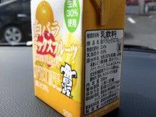 Suica割-2012無謀旅\白バラミックスフルーツ.JPG