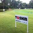 TOSHIN GOL…