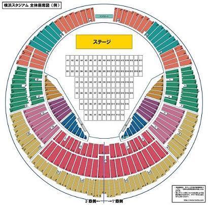 福山雅治 ファンクラブイベント 2012 管理番号 アルファベットの ...