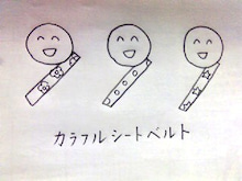 $走るオンナ倶楽部BLOG