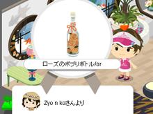 ぺんぎんの戯言ブログ