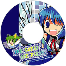 cYsmix & Fire Rabbit-The Great Ice Party! レーベル