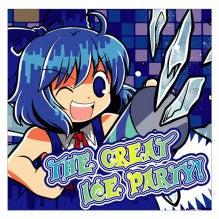 cYsmix & Fire Rabbit-The Great Ice Party! ジャケット・オモテ