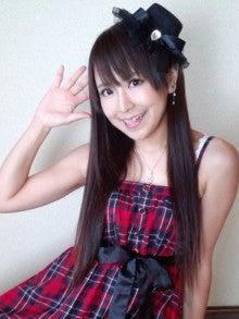 *瑞月れみ公式ブログ*『れみリア☆日記』~れみをリア充に!~-DCF00609.jpg