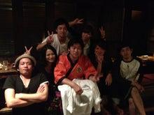 田なか屋本店 公式ブログ