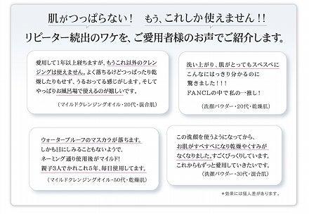 Happyモテ肌Ameba♪いつまでもカワイクいたい女子を応援する女子力UP情報ブログ♪-004
