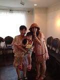 神戸からのHAPPYを願うママ起業ブログ