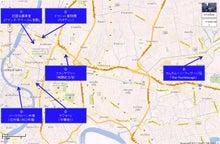 タイ暮らし-バンコク旅行移動