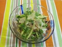 とっぴんぱらりのぷ~-鶏ささみと夏野菜の胡麻酢和え