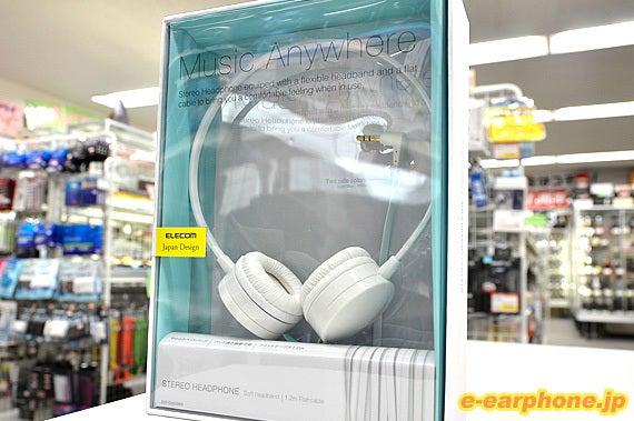 新製品入荷!!】ELECOM EHP-OH200シリーズ☆|イヤホン・ヘッドホン