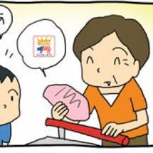 肉まんが#74 ラー…