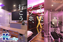 $HOTEL K-WAVE グループ-k-wave
