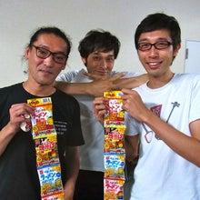 塩田泰造オフィシャルブログ「塩田泰造のムギムギデイズ」Powered by Ameba