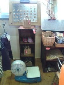 熊本・菊池 雑貨bb ビービー-20120906155718.jpg