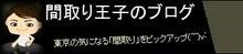 今を、熱く生きる社長~VIDAXの軌跡Blog~