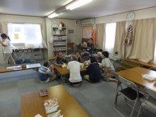 浄土宗災害復興福島事務所のブログ-20120905高久第1②